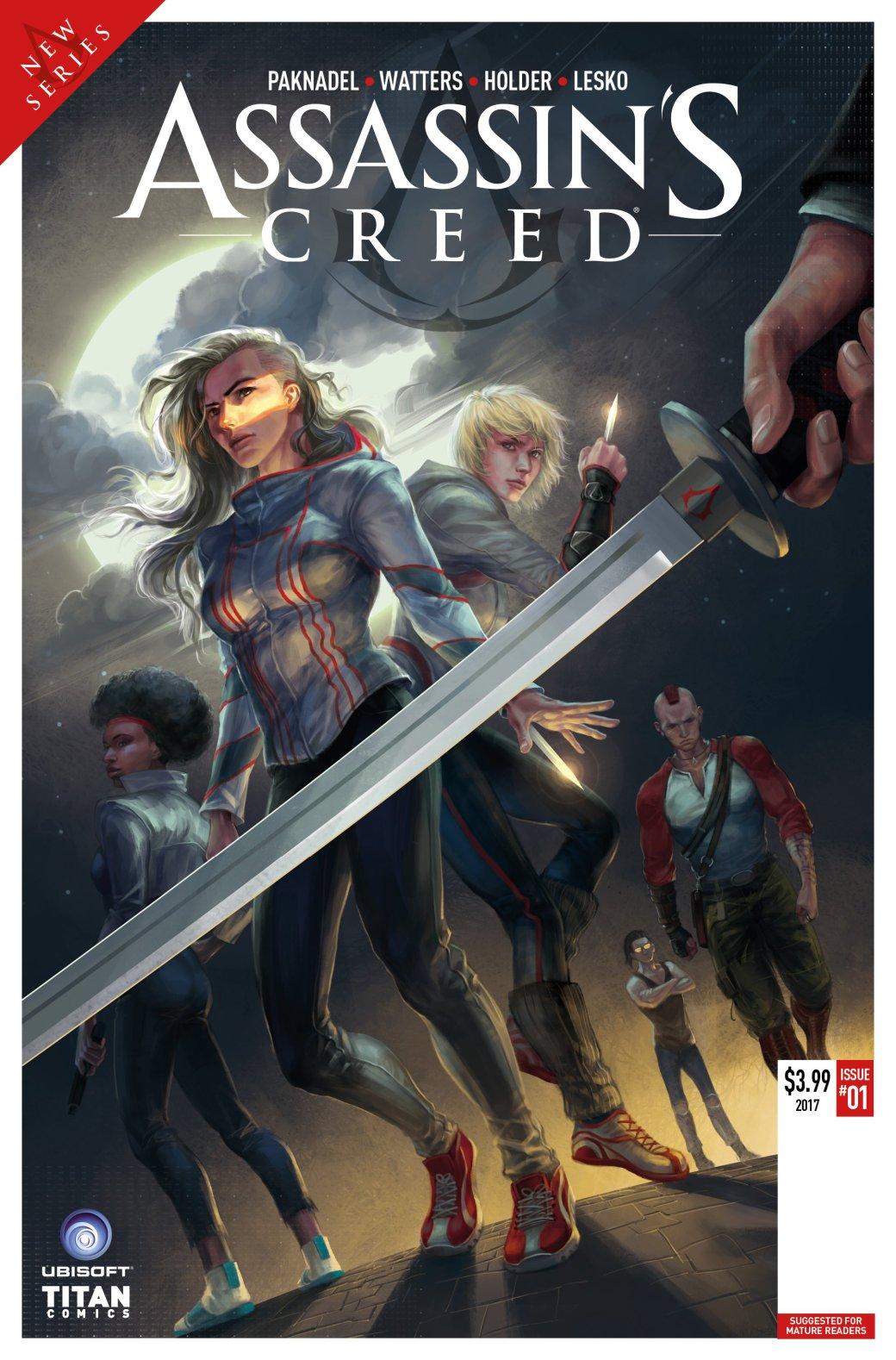 Важные сюжетные детали Assassin's Creed будут раскрыты вкомиксе - Изображение 1