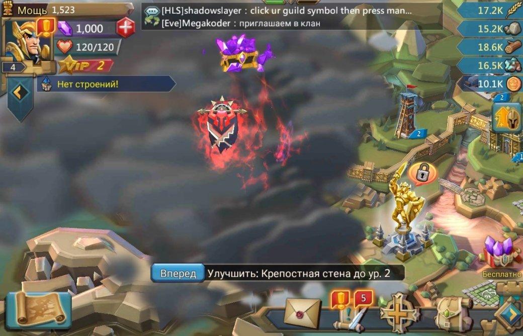 Lords Mobile — во что играть после Travian - Изображение 9