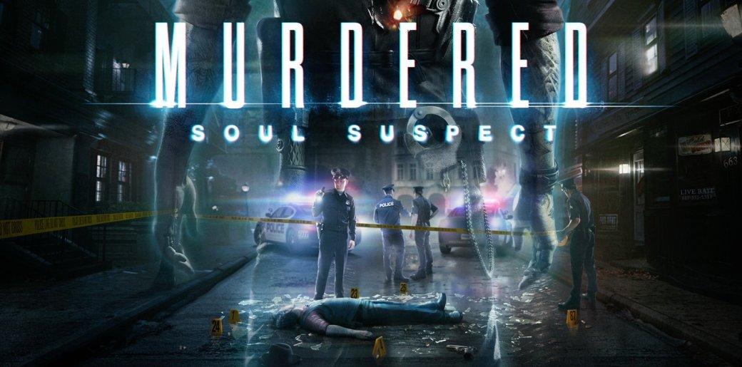 Призрак детектива встречает своего убийцу в трейлере Murdered - Изображение 1