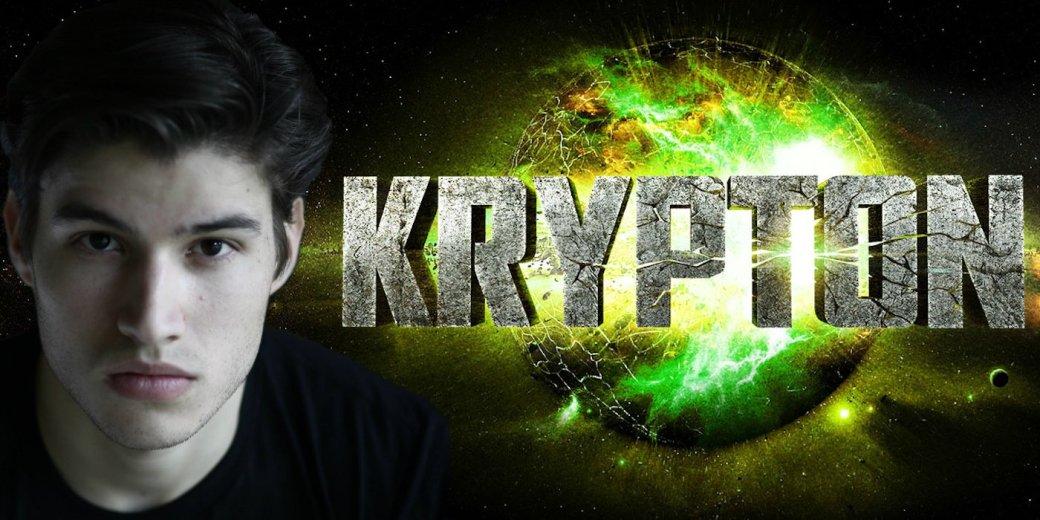 Сериал «Криптон» нашел актера на роль деда Супермена - Изображение 1