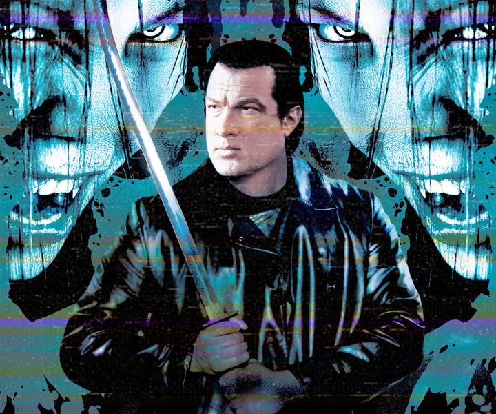 VHS-самурай. - Изображение 1