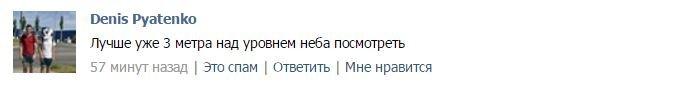 Как Рунет отреагировал на трейлер Warcraft - Изображение 5
