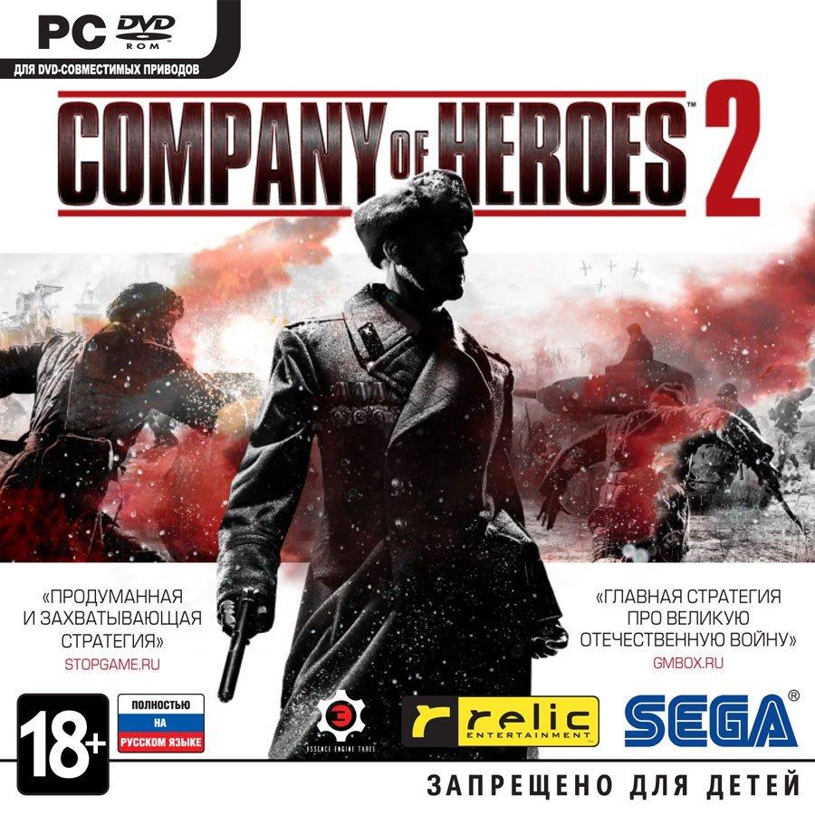 Игра Company of Heroes 2 снята с продажи в России - Изображение 1