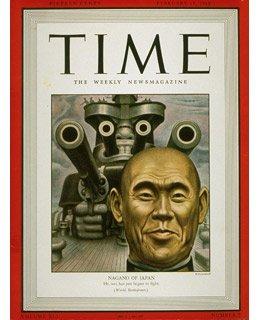 Обложки журнала Time, которые изменили мир - Изображение 9
