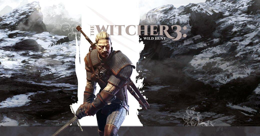 The Witcher 3: Wild Hunt. Что нас ожидает? - Изображение 1