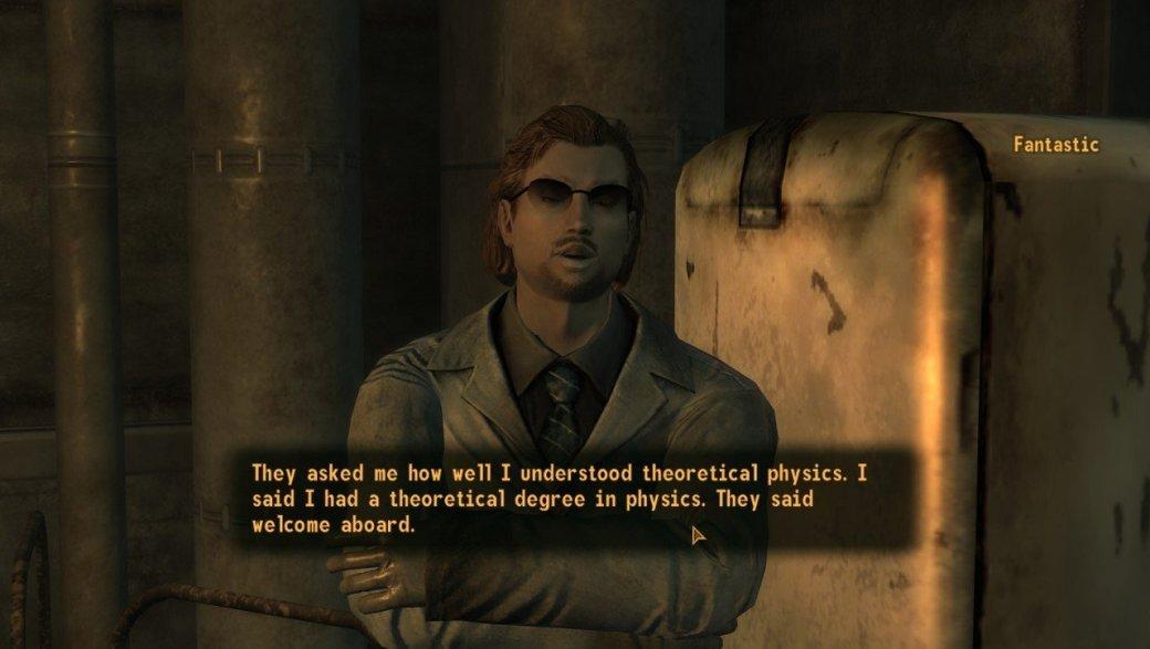 В чем проблема игровых сюжетов? - Изображение 12