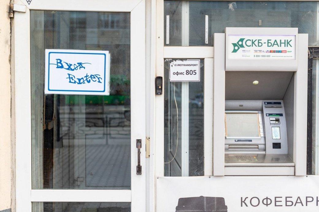 Киборгам здесь неместо: вЕкатеринбурге вывески заменили капчами - Изображение 1