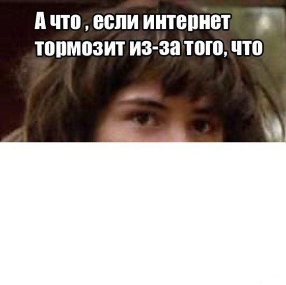 10 лучших мемов с Киану Ривзом. - Изображение 7