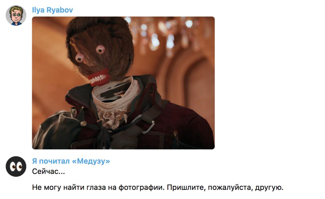 Нейросеть DeepWarp вскружила голову героям видеоигр - Изображение 12