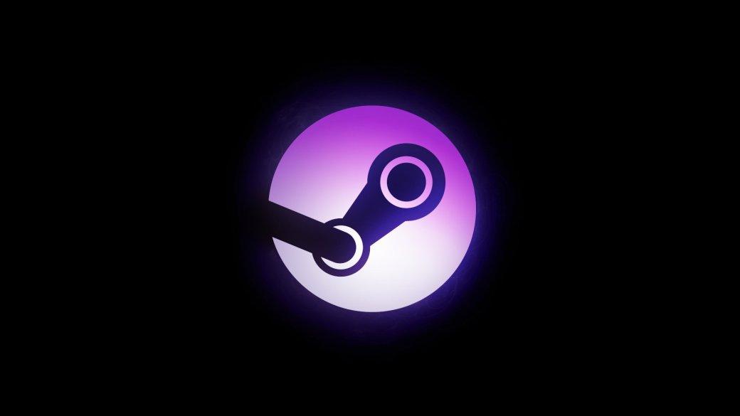 Steam привлек 125 млн активных пользователей - Изображение 1