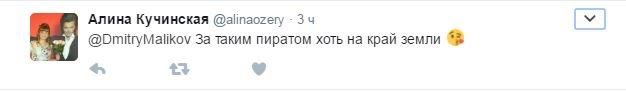 Ваши мамы реагируют на новый образ Дмитрия Маликова от Kanobu - Изображение 5