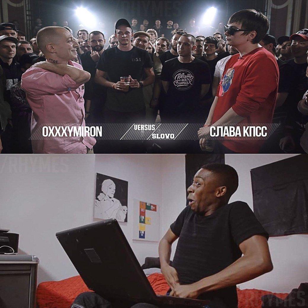 Оксимирон VS Гнойный: отборные мемы по главному баттлу 2017. - Изображение 5