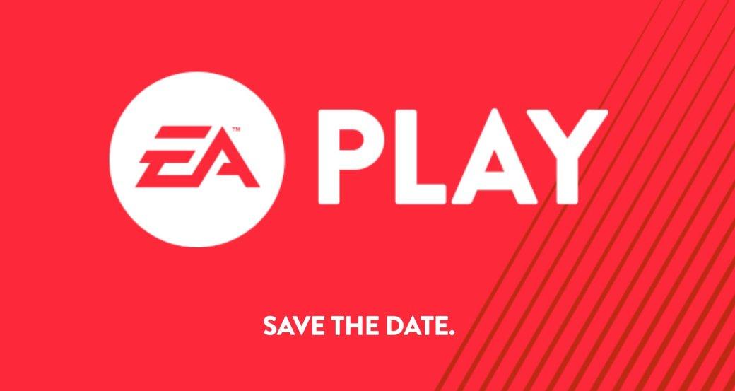 E3 без Electronic Arts: издатель устроит EA Play с блэкджеком и играми - Изображение 1