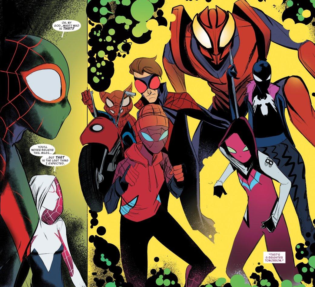 Финал кроссовера Человека-паука Майлза Моралеса и Гвен-паук - Изображение 3