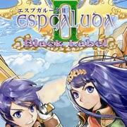 Espgaluda II – фото обложки игры