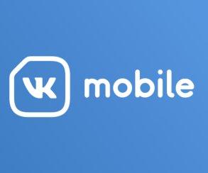 Виртуальному оператору VK Mobile спустя год после запуска пришел конец