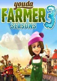 Youda Farmer 3: Seasons – фото обложки игры