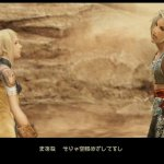 Скриншот Final Fantasy XII: The Zodiac Age – Изображение 29