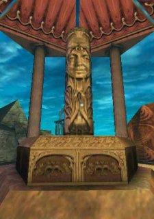 The Neverending Story Part I - Auryn Quest