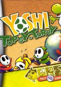 Yoshi Topsy-Turvy – фото обложки игры