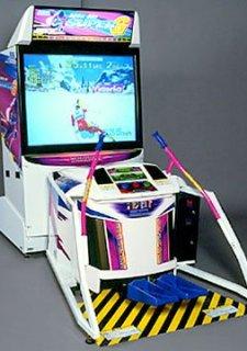 Sega Ski Super G