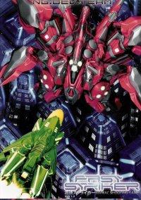 Fast Striker – фото обложки игры