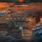 Скриншот World of Warships – Изображение 167