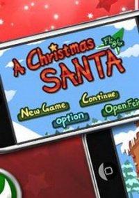 A Christmas Santa – фото обложки игры