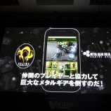 Скриншот Metal Gear Solid: Social Ops – Изображение 6
