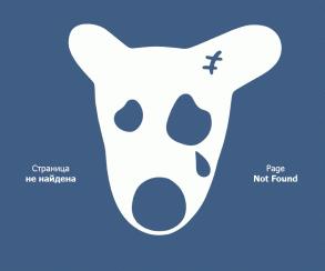 ВКпротив ФСБ: во«ВКонтакте» появятся полностью приватные профили
