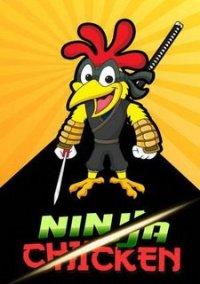 Ninja Chicken – фото обложки игры