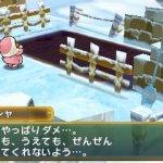 Скриншот PoPoLoCrois Farm Story – Изображение 3