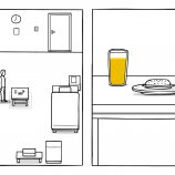 Скриншот The White Door – Изображение 3