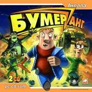 Бумеранг – фото обложки игры