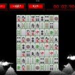 Скриншот iMahjong Solitaire – Изображение 2