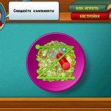 Скриншот Шеф-повар – Изображение 2