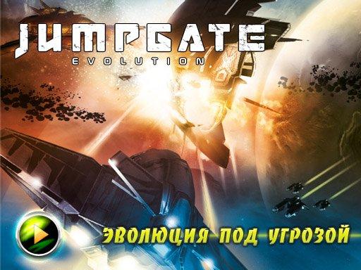 Jumpgate Evolution. Видеопревью