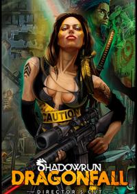 Shadowrun: Dragonfall - Director's Cut – фото обложки игры