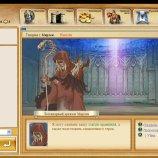 Скриншот Эпика – Изображение 3