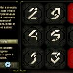 Скриншот Evolution: Battle for Utopia – Изображение 14