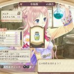 Скриншот Atelier Meruru Plus: The Apprentice of Arland – Изображение 118