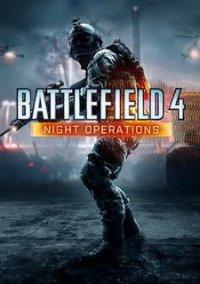 Battlefield 4 - Night Operations – фото обложки игры
