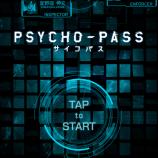 Скриншот Psycho-Pass – Изображение 5