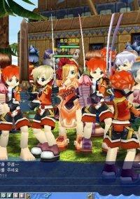 Shining Lore – фото обложки игры