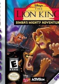 Lion King, The - Simba's Mighty Adventure – фото обложки игры