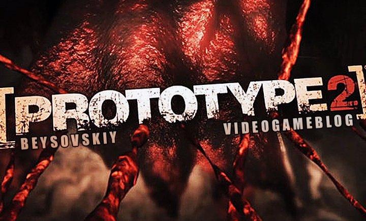 VideoGameBlog - [Prototype 2]