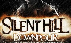 Silent Hill: Downpour (Невероятные Приключения)