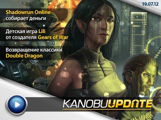 Kanobu.Update (19.07.12)