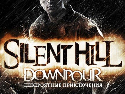 Silent Hill: Downpour (Невероятные Приключения)