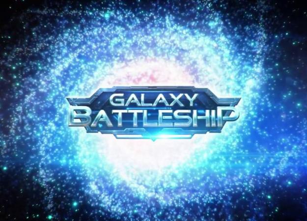 Что такое Galaxy Battleship? Рассказываем о мобильной космической MMO и раздаем ключи